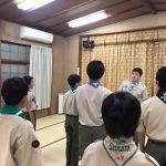 第17回日本スカウトジャンボリー隊集会